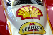 Shell-Pennzoil Announcement thumbnail image